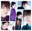 【送料無料】 超新星 / 4U 【通常盤】 【CD】