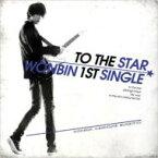 WONBIN (呉元斌) オウォンビン / 1st Single: to the star 【CD Maxi】