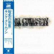 ロック・ポップス, アーティスト名・K  King Crimson Starless And Bible Black: 40 (dvda) Hi Quality CD