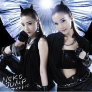 Neko Jump ネコジャンプ / ユルアニ?×Neko Jump 【DVD付】 【CD Maxi】