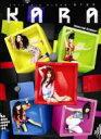 輸入盤CDスペシャルプライスKARA (Korea) カラ / 3集: Step 【Special Edition】 輸入盤 【CD】