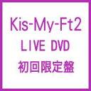 【送料無料】Bungee Price DVD 邦楽[初回限定盤 ] Kis-My-Ft2 キスマイフットツー / 【初回生産...