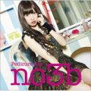 ノースリーブス(AKB48) / ペディキュア・デイ 【初回盤Type-A 小嶋陽菜ver.】 【CD Maxi】