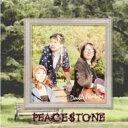 【送料無料】PEACE$TONE / ダブル ファンタジー 【CD】