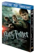 ハリー・ポッターと死の秘宝 PART2 ブルーレイ&DVDセット スペシャル・エディション(4枚組)...