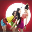 [初回限定盤 ] Perfume パフューム / スパイス 【初回限定盤】 【CD Maxi】