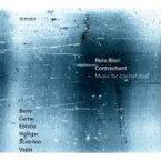 【送料無料】 『現代ソロ・クラリネット作品集〜ベリオ、ホリガー、シャリーノ、カーター、エトヴェシュ、他』 レト・ビエリ 輸入盤 【CD】