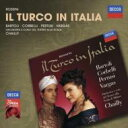 Rossini ロッシーニ / 『イタリアのトルコ人』全曲シャイー&スカラ座、バルトリ、ペルトゥージ、他(1997ステレオ)(2CD) 輸入盤 【CD】