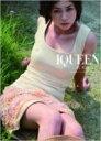 【送料無料】 IQUEEN Vol.2 真木よう子 通常版 / 真木よう子 【単行本】