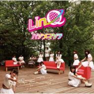LinQ リンク / ハジメマシテ 【CD Maxi】