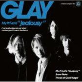 """GLAY グレイ / My Private """"Jealousy"""" 【CD Maxi】"""