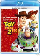Disney ディズニー / トイ・ストーリー2 3Dセット 【BLU-RAY DISC】