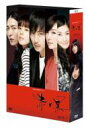 Bungee Price DVD TVドラマその他【送料無料】 赤と黒 DVD-BOX 1 <ノーカット完全版> 【D...