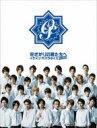 【送料無料】 花ざかりの君たちへ~イケメン☆パラダイス~2011 BD-BOX 【BLU-RAY DISC】