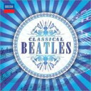 【送料無料】 Classical Beatlrs: Sollscher 村治佳織 A.fiedler / Boston Pops Etc 輸入盤 【CD】
