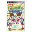 PSPソフト / pop'n music portable2(ポップンミュージック ポータブル2) 【GAME】