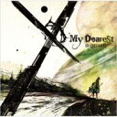 supercell スーパーセル / My Dearest 【CD Maxi】