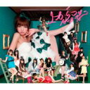 CD+DVD 18%OFFAKB48 エーケービー / 《オリジナル特典: 生写真付》 24thシングル タイトル未定...