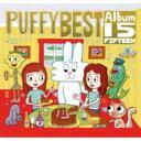 【送料無料】CD+DVD 15%OFF[初回限定盤 ] PUFFY パフィー / 15 【初回限定盤】 【CD】