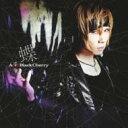 Acid Black Cherry(アシッドブラックチェリー)のシングル曲「蝶」のジャケット写真。