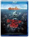 厳選DVD Blu-ray スペシャルプライスピラニア3D コンプリート・エディション <2枚組> 【BLU-R...