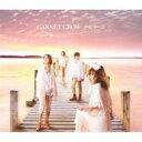 【送料無料】 Garnet Crow ガーネットクロウ / メモリーズ 【初回限定盤】 【CD】