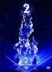 ゆず / LIVE FILMS 2 -NI- 【DVD】