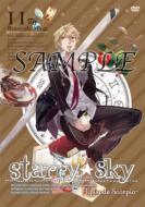 【torrent】【アニメ】Starry☆Sky 全話 全26話[zip]