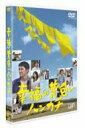 DVD & Blu-ray2012年1月25日発売