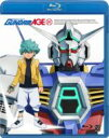 Bungee Price Blu-ray アニメ機動戦士ガンダムAGE 第1巻 【BLU-RAY DISC】