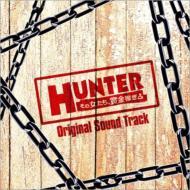 【送料無料】「HUNTER ~その女たち、賞金稼ぎ~」 Original Sound Track 【CD】