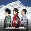 CD+DVD 21%OFF【送料無料】 風味堂 フウミドウ / エレベスト 【初回限定盤】 【CD】