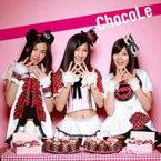 ChocoLe チョコレ / ミルクとチョコレート 【CD Maxi】
