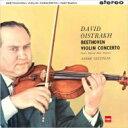 【送料無料】 Beethoven ベートーヴェン / ヴァイオリン協奏曲 オイストラフ、クリュイタンス...