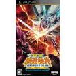 【送料無料】 PSPソフト / スーパーロボット大戦OGサーガ 魔装機神II REVELATION OF EVIL GOD 【GAME】