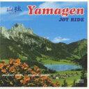 【送料無料】山弦(佐橋佳幸 / 小倉博和) / Joy Ride 【CD】