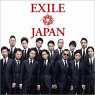 【送料無料】 EXILE / EXILE ATSUSHI / EXILE JAPAN / Solo 【2枚組ALBUM + 4枚組DVD】 【CD】