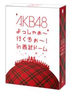 Bungee Price DVD 邦楽【送料無料】 AKB48 エーケービー / AKB48 よっしゃぁ〜行くぞぉ〜! in ...