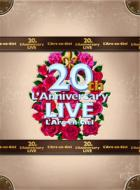 【送料無料】L'Arc〜en〜Ciel ラルクアンシエル / 20th L'nniversary LIVE -Complete Box- 【DVD】