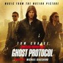 【送料無料】 ミッション インポッシブル: ゴースト プロトコル / Mission Impossible: Ghost P...