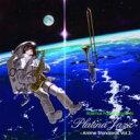 【送料無料】 Rasmus Faber ラスマスフェイバー / Rasmus Faber Presents Platina Jazz - Anime...