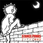 Stance Punks スタンス パンクス / クソッタレ解放区 【CD Maxi】
