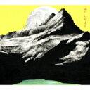 チャットモンチー / 満月に吠えろ 【CD Maxi】
