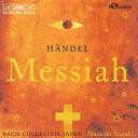 【送料無料】 Handel ヘンデル / 『メサイア』鈴木雅明&バッハ・コレギウム・ジャパン 輸入盤 【CD】