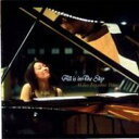 CD『All is in the Sky』外山安樹子