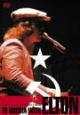 DVD『To Russia With Elton』