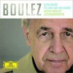 【送料無料】 Schoenberg シェーンベルク / シェーンベルク:『ペレアスとメリサンド』、ワーグナー:『トリスタンとイゾルデ』前奏曲 ブーレーズ&グスタフ・マーラー・ユーゲント管弦楽団 【SHM-CD】
