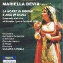 【送料無料】 Rossini ロッシーニ / Opera Arias: Mariella Devia(S) 輸入盤 【CD】