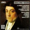【送料無料】 Rossini ロッシーニ / BruschinoScala Di SetaLa Cambiale Di MatrimonioL'ingannoEtc 輸入盤 【CD】