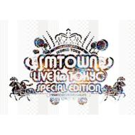 Bungee Price DVD 洋楽【送料無料】 SMTOWN LIVE in TOKYO SPECIAL EDITION 【初回限定生産盤 ...